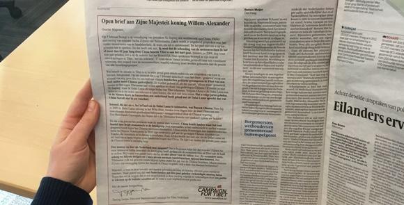 Tibet in de krant