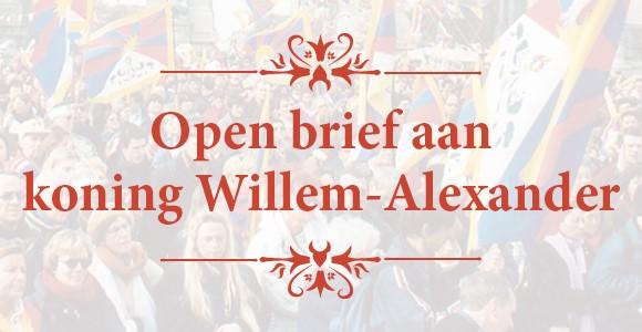 Open brief aan koning Willem Alexander